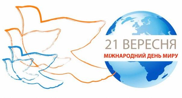 http://vpu19.ucoz.ua/NOVOSTI/2015-2016/21.09.jpg
